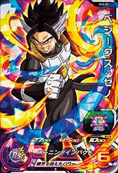 スーパードラゴンボールヒーローズ SH2-52 ベジークス:ゼノ