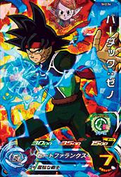 スーパードラゴンボールヒーローズ SH2-54 バーダック:ゼノ
