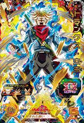 スーパードラゴンボールヒーローズ SH2-60 トランクス:未来