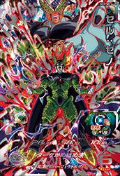 スーパードラゴンボールヒーローズ SH2-SEC セル:ゼノ