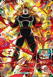 スーパードラゴンボールヒーローズ SH2-SEC2 バーダック:ゼノ