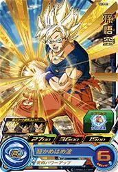 スーパードラゴンボールヒーローズ SH3-01 孫悟空
