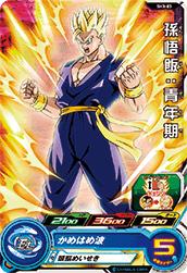 スーパードラゴンボールヒーローズ SH3-03 孫悟飯:青年期