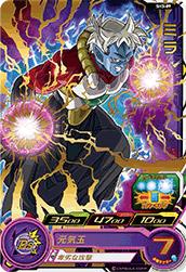 スーパードラゴンボールヒーローズ SH3-09 ミラ