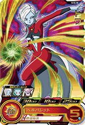 スーパードラゴンボールヒーローズ SH3-10 トワ