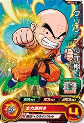 スーパードラゴンボールヒーローズ SH3-12 クリリン:少年期