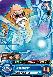 スーパードラゴンボールヒーローズ SH3-13 亀仙人