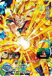 スーパードラゴンボールヒーローズ SH3-14 孫悟空