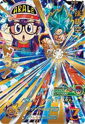 スーパードラゴンボールヒーローズ SH3-27 孫悟空