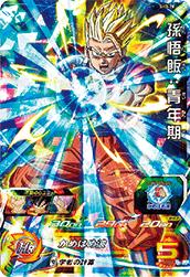 スーパードラゴンボールヒーローズ SH3-28 孫悟飯:青年期