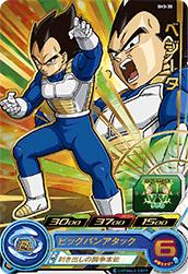 スーパードラゴンボールヒーローズ SH3-30 ベジータ