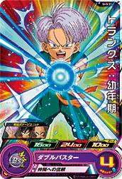スーパードラゴンボールヒーローズ SH3-31 トランクス:幼年期