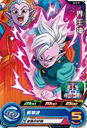 スーパードラゴンボールヒーローズ SH3-37 界王神