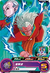 スーパードラゴンボールヒーローズ SH3-38 キビト