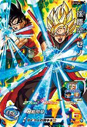 スーパードラゴンボールヒーローズ SH3-46 孫悟空:ゼノ