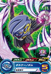スーパードラゴンボールヒーローズ SH3-50 ハルハル