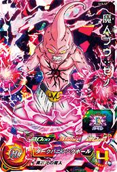 スーパードラゴンボールヒーローズ SH3-57 魔人ブウ:ゼノ