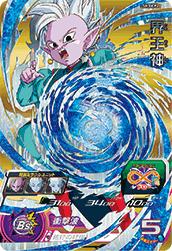 スーパードラゴンボールヒーローズ SH3-CP2 界王神