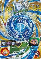 スーパードラゴンボールヒーローズ SH3-CP4 ヴァドス