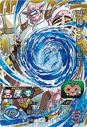 スーパードラゴンボールヒーローズ SH3-CP7 魔神グレイビー