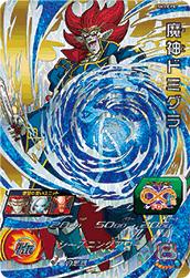 スーパードラゴンボールヒーローズ SH3-CP8 魔神ドミグラ