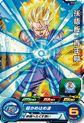 スーパードラゴンボールヒーローズ SH4-03 孫悟飯:青年期