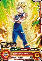 スーパードラゴンボールヒーローズ SH4-04 ベジータ