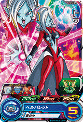 スーパードラゴンボールヒーローズ SH4-09 トワ