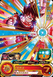 スーパードラゴンボールヒーローズ SH4-14 孫悟空