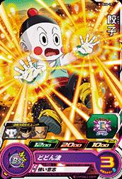 スーパードラゴンボールヒーローズ SH4-19 餃子