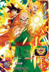 スーパードラゴンボールヒーローズ SH4-31 天津飯