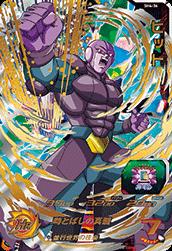 スーパードラゴンボールヒーローズ SH4-36 ヒット