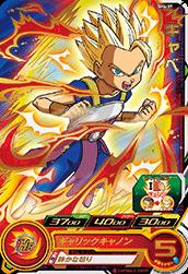 スーパードラゴンボールヒーローズ SH4-37 キャベ