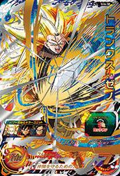 スーパードラゴンボールヒーローズ SH4-50 トランクス:ゼノ