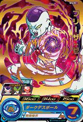 スーパードラゴンボールヒーローズ SH4-52 フリーザ:ゼノ