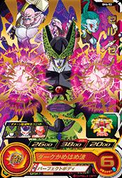 スーパードラゴンボールヒーローズ SH4-53 セル:ゼノ