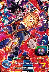 スーパードラゴンボールヒーローズ SH4-55 ターレス:ゼノ