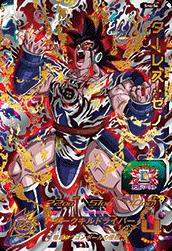 スーパードラゴンボールヒーローズ SH4-56 ターレス:ゼノ