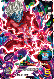 スーパードラゴンボールヒーローズ SH4-57 ミラ