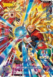 スーパードラゴンボールヒーローズ SSJP-01 孫悟空:ゼノ