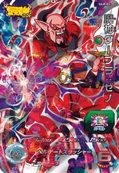 スーパードラゴンボールヒーローズ SSJP-03 魔神ダーブラ:ゼノ