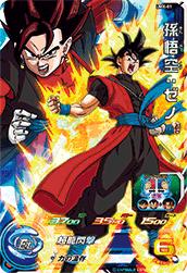 スーパードラゴンボールヒーローズ UMX-01 孫悟空:ゼノ