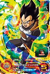 スーパードラゴンボールヒーローズ UMX-02 ベジータ:ゼノ