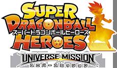 スーパードラゴンボールヒーローズ 公式サイト