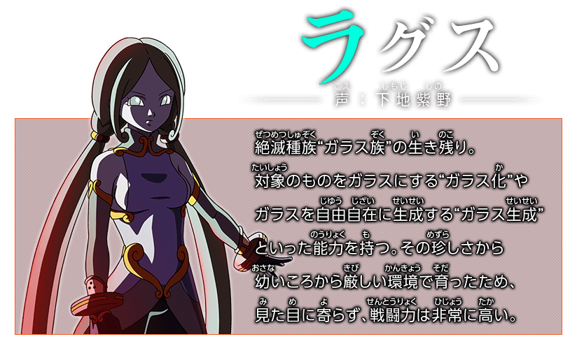 キャラクター -コアエリアの戦士たち − スーパードラゴンボールヒーローズ プロモーションアニメ
