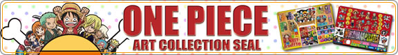 ONE PIECE ART COLLECTION SEAL