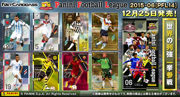 PANINI FOOTBALL LEAGUE 2015 J.LEAGUETM EDITION 01 [PFL-J01]